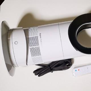 ダイソン(Dyson)のダイソン 扇風機 HOT & COOL AM09 ホワイト(扇風機)