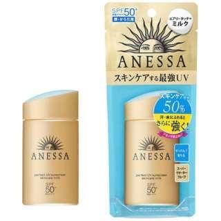 ANESSA - アネッサ パーフェクトUV スキンケアミルク60ml②