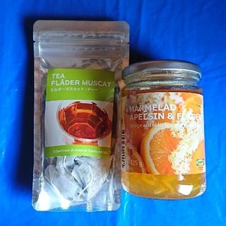 イケア(IKEA)のエルダーマスカットティー➕オレンジ&エルダーフラワージャムSet(健康茶)