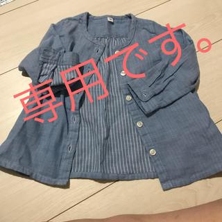 MUJI (無印良品) - 無印良品 ガーゼ素材襟なしシャツ