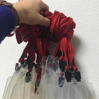 イベント講演会用名札 名刺ホルダー  (ストラップ付き) 16セット(パスケース/IDカードホルダー)