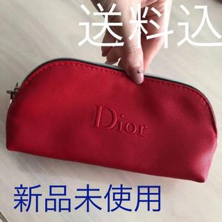 Dior - 新品未使用♡Dior ポーチ 送料込