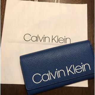 カルバンクライン(Calvin Klein)のカルバンクライン  長財布 新品未使用!(長財布)