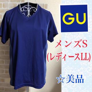 GU - 【メンズSサイズ】スポーツウェア☆ネイビー☆美品
