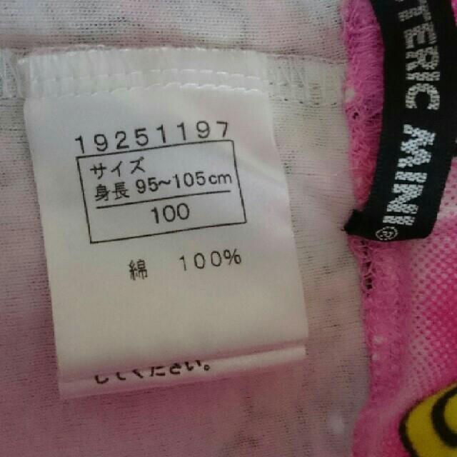HYSTERIC MINI(ヒステリックミニ)のヒステリックミニ  レギンス  100 キッズ/ベビー/マタニティのキッズ服 女の子用(90cm~)(パンツ/スパッツ)の商品写真