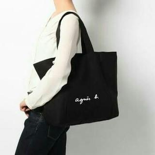 agnes b. - 最安値 アニエスベートートバック ブラック