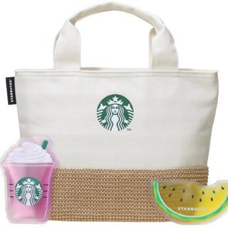 Starbucks Coffee - スターバックス  保冷トート&オリジナル保冷剤 未使用品