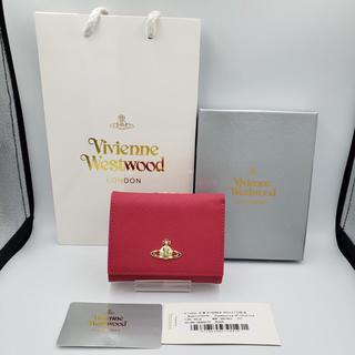 ヴィヴィアンウエストウッド(Vivienne Westwood)の大人気カラー‼︎ヴィヴィアン三つ折り財布  パッションピンク(財布)