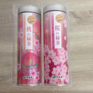 伊藤園 - 桜の緑茶 桃の緑茶 伊藤園のお茶ギフトセット