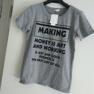 ザラ(ZARA)の新品TシャツサイズM昨年購入(Tシャツ(半袖/袖なし))