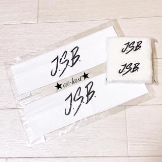 三代目 J Soul Brothers - JSB ヘアバンド白2本+リストバンド白 正規品 新品 三代目 J.S.B.