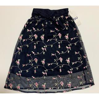 ジーユー(GU)のフラワーチュール ロングスカート(スカート)