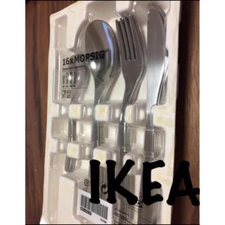 イケア(IKEA)のIKEAのカトラリー16本セット◇新品◇送料込(カトラリー/箸)