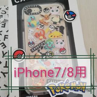 ポケモン(ポケモン)の【新品未開封】iPhone 7/8 ケース CASETiFY ポケモンコラボ(iPhoneケース)