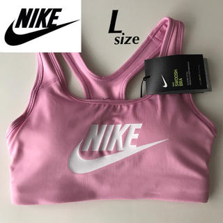 NIKE - 【定価3780円】NIKE スポーツブラ ブラトップ ピンク Lサイズ