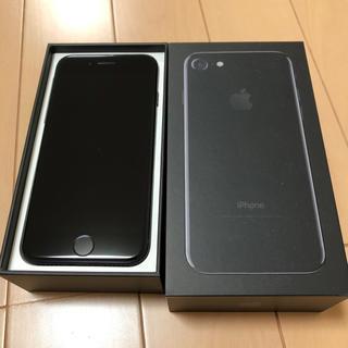 Apple - 【未使用品】iPhone 7 Jet Black 256 GB au