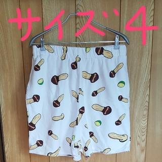 プニュズ(PUNYUS)の☆大きいサイズ プニュズ ショートパンツ☆(ショートパンツ)