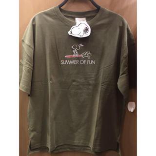 ピーナッツ(PEANUTS)の数日限定 新品 カーキ スヌーピー tシャツ 波乗り サーフィン 4L (Tシャツ(半袖/袖なし))