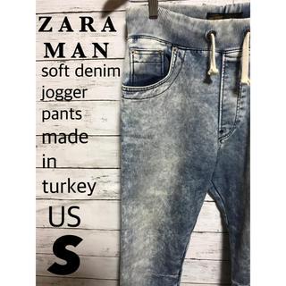 ZARA - ザラ ジョガーパンツ イージーパンツ
