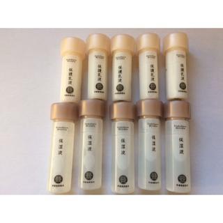 ドモホルンリンクル - ドモホルンリンクル 保湿液 保護乳液 各5本