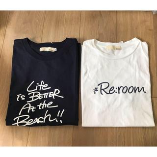 ロンハーマン(Ron Herman)のre:room Tシャツ二枚セット Sサイズ(Tシャツ/カットソー(半袖/袖なし))