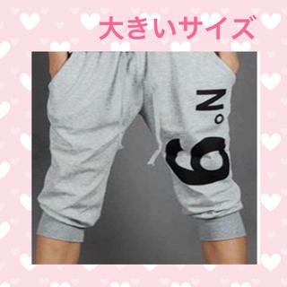 大きいサイズ☆スターサルエルパンツ ダンス衣装 男女兼用 N9プリント(サルエルパンツ)