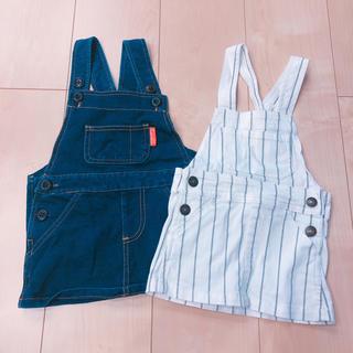 ニシマツヤ(西松屋)のジャンパースカート 80 まとめ売り(スカート)