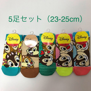Disney - 新品☆ チップ&デール 靴下 ソックス 5足セット (23-25cm)