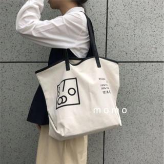 バッグ♡カジュアル♡モノトーン♡白黒♡トートバッグ♡肩掛け♡鞄♡カバン♡(トートバッグ)
