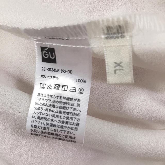 GU(ジーユー)のGU エアリーシャツ レディースのトップス(シャツ/ブラウス(半袖/袖なし))の商品写真