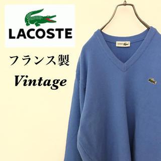 LACOSTE - 【ビンテージ 80s】ラコステ プルオーバーニット シュミーズ フランス製