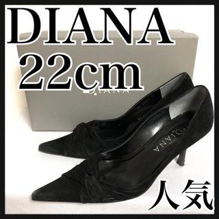 ダイアナ(DIANA)の人気 DIANA ダイアナ パンプス 22cm  ヒール 7.5cm ブラック(ハイヒール/パンプス)