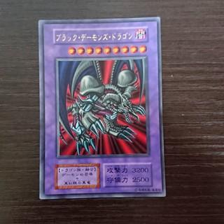 ユウギオウ(遊戯王)のブラックデーモンズドラゴン 初期 遊戯王 激レア(シングルカード)