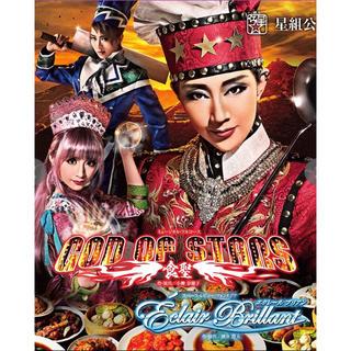 宝塚大劇場 星組 チケット 8月2日13時公演 1階S席1枚 (ミュージカル)