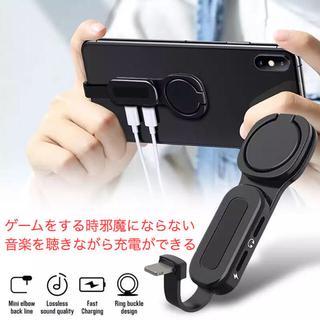 iPhone 変換アダプタ2in1充電 + 音楽 リング付き  BタイプH123(ストラップ/イヤホンジャック)