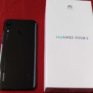 ANDROID - HUAWEI  nova  3  ブラック