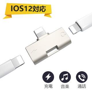 ★送料無料★2in1 iPhone イヤホン変換アダプター(ストラップ/イヤホンジャック)