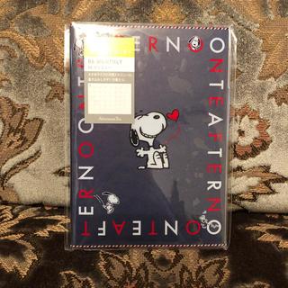 アフタヌーンティー(AfternoonTea)の【最新作!!】 afternoontea スヌーピー スケジュール帳(カレンダー/スケジュール)