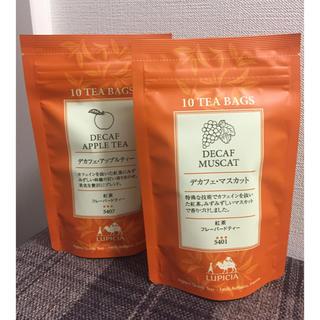 """LUPICIA - ルピシア 紅茶×2個セット デカフェ """"アップルティー""""&""""マスカット"""""""