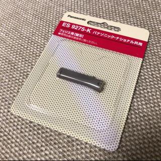 Panasonic - Panasonic  ES 9275-K パナソニック・ナショナル共用