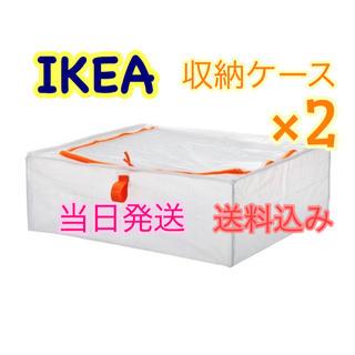 イケア(IKEA)のIKEA ペルクラ 2個セット(押し入れ収納/ハンガー)