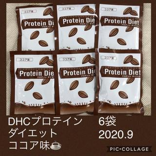 DHC - DHCプロテインダイエット★ココア味★6袋