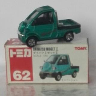 トミカ 62 ダイハツ ミゼット Ⅱ