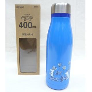 『ムーミン』ダイレクトステンレスボトル 400ml 保冷・保温 水筒