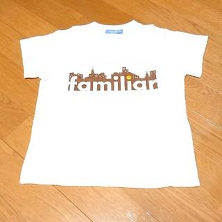 familiar - 【新品未使用】ファミリア familiar Tシャツ 110