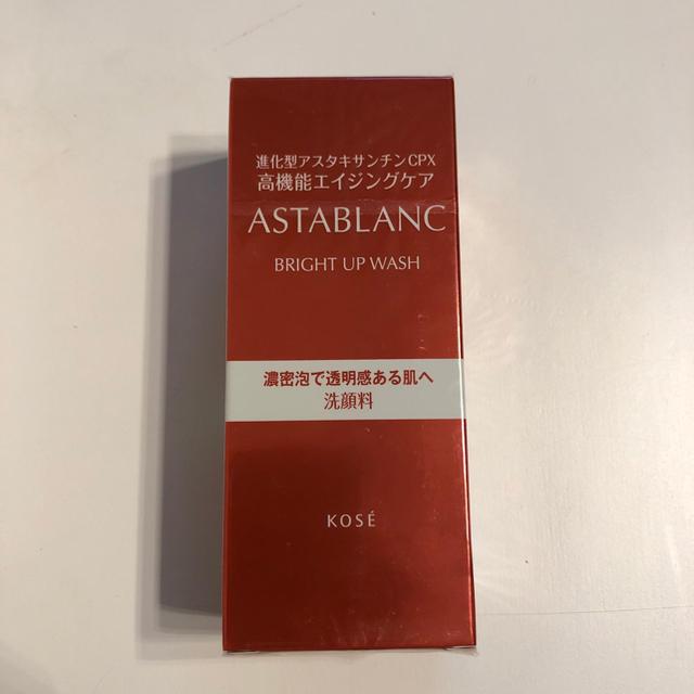 ASTABLANC(アスタブラン)のアスタブラン KOSE コスメ/美容のスキンケア/基礎化粧品(洗顔料)の商品写真