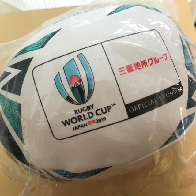 ラグビーワールドカップ2019  ソフトボール スポーツ/アウトドアのスポーツ/アウトドア その他(ラグビー)の商品写真