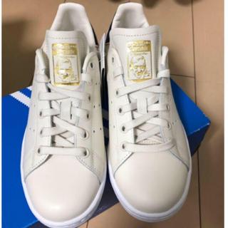 adidas - adidasスタンスミス定価16200円以上‼️