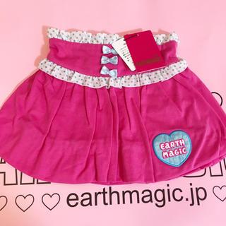 EARTHMAGIC - アースマジック100♡スカート