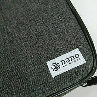 nano・universe - ナノ・ユニバース 動く仕切りの整理バッグ